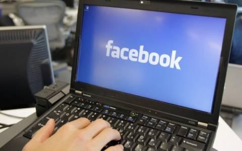 Ρόδος: 28χρονος παρενοχλούσε μέσω διαδικτύου ανήλικο
