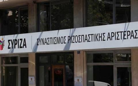 ΣΥΡΙΖΑ: Περιμέναμε συγγνώμη από τη ΝΔ για την ΕΡΤ