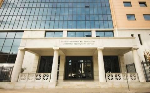 Ένωση Διοικητικών Δικαστών: Εμπόδια στην πρόσβαση των πολιτών στα δικαστήρια