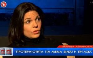 Ασλάνογλου: «Δεν είναι κομψό να μιλάει ο Κώστας για μένα, ούτε εγώ για εκείνον»
