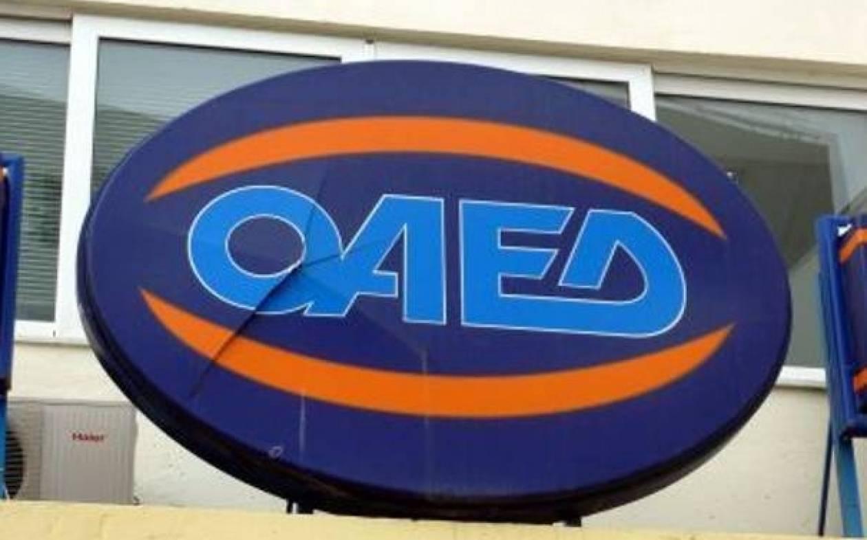 Κατάληψη του ΟΑΕΔ από δικαιούχους Εργατικών Κατοικιών