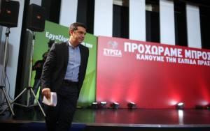 Τσίπρας: «Δεν κάνουμε πίσω, προχωράμε»!