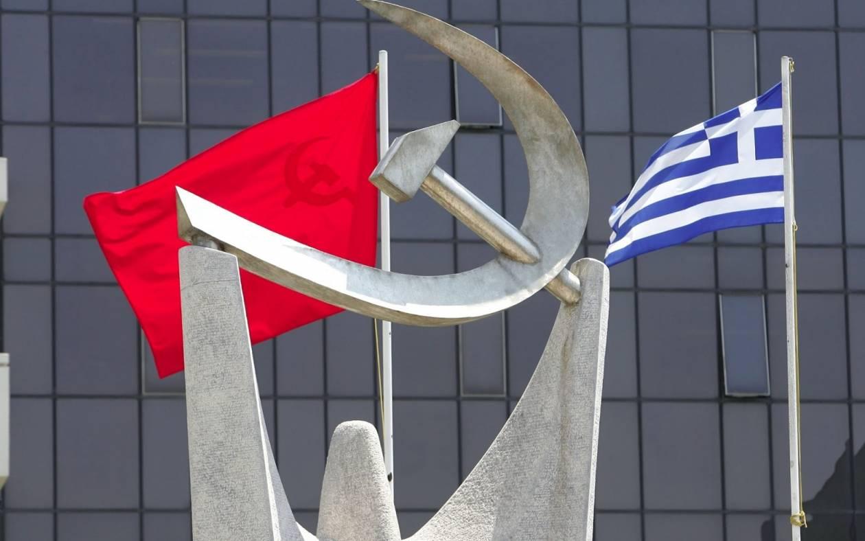 ΚΚΕ: Η κυβέρνηση υιοθετεί παρόμοιες πρακτικές με την προηγούμενη