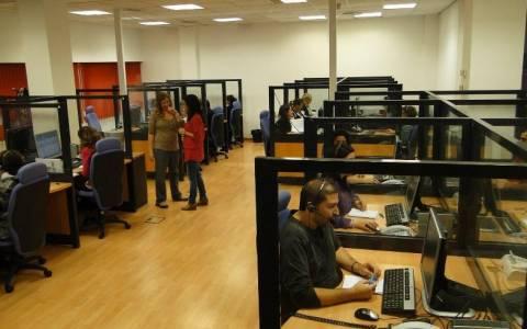 Δράσεις για την ισότητα στους χώρους εργασίας