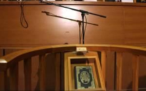 Καταδικάστηκε ειδικός φρουρός για βιασμό 35χρονης