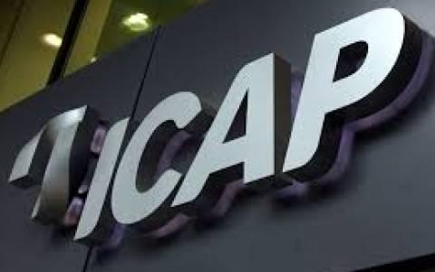 Τη σημαντική συνεισφορά του τουρισμού επιβεβαιώνει μελέτη της ICAP