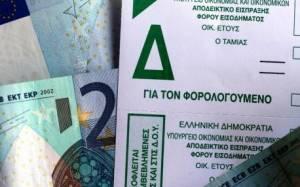 ΥΠΟΙΚ: Συγκεντρώνει στοιχεία για τη φοροδοτική μας ικανότητα
