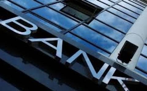 Μεγάλη η εξάρτηση των ελληνικών τραπεζών από ΕΚΤ και ELA