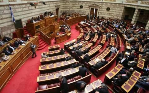 Αυτό είναι το νομοσχέδιο για την αντιμετώπιση της ανθρωπιστικής κρίσης