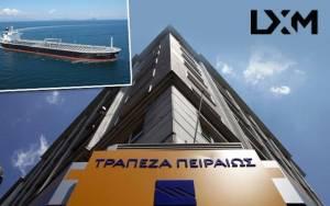 Με ποια κριτήρια κλείστηκε η συμφωνία της Πειραιώς με την LXM;