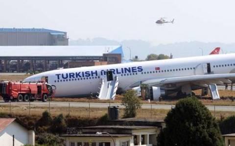 Ατύχημα στο αεροδρόμιο του Νεπάλ: Αεροσκάφος εκτός διαδρόμου προσγείωσης (vid & pics)