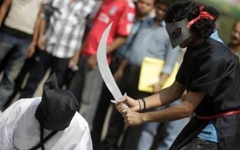 Διεθνής Αμνηστία: Πρωτοφανής αύξηση των εκτελέσεων στη Σαουδική Αραβία