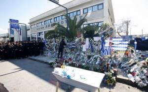 Για τις 3/4 διεκόπη η δίκη για τη δολοφονία των δύο αστυνομικών της ομάδας ΔΙΑΣ