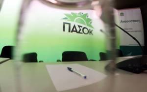ΠΑΣΟΚ: Να δοθεί στη δημοσιότητα το κείμενο της παράτασης της σύμβασης