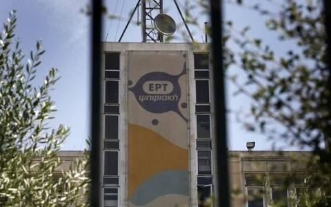 Αναβλήθηκε η κατάθεση του νομοσχεδίου για την ΕΡΤ