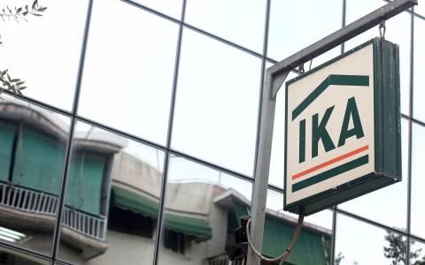 ΙΚΑ: Δεν απαιτείται προσέλευση στα υποκαταστήματα για θεώρηση βιβλιαρίων