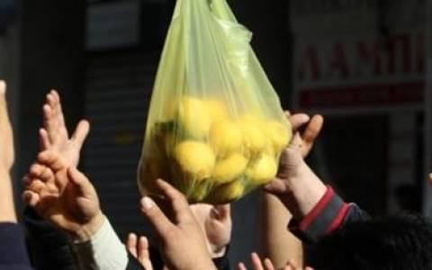 Δήμος Πειραιά: Υποβολή αιτήσεων για δωρεάν τρόφιμα