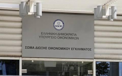 Αστρολόγος, υπάλληλος ΔΕΚΟ, άνεργος, έμποροι «ξέχασαν» να δηλώσουν εκατομμύρια ευρώ!