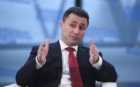 Σκάνδαλο υποκλοπών: Σε δύσκολη θέση ο Γκρουέφσκι