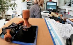 Προσλήψεις: 1.720 νέες θέσεις εργασίας στα Ασφαλιστικά Ταμεία