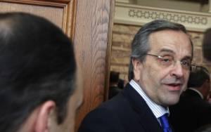 Σαμαράς: Η ΝΔ θα κληθεί σύντομα να διαχειριστεί πολύ δύσκολες καταστάσεις