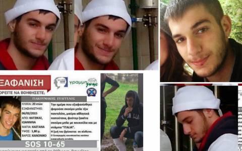 Θύμα άγριου bullying ο Βαγγέλης Γιακουμάκης σύμφωνα με το πόρισμα της ΕΔΕ