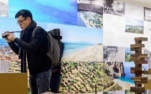 Παρουσίαση της έκθεσης Τοπία τουρισμού: Ανακατασκευάζοντας την Ελλάδα