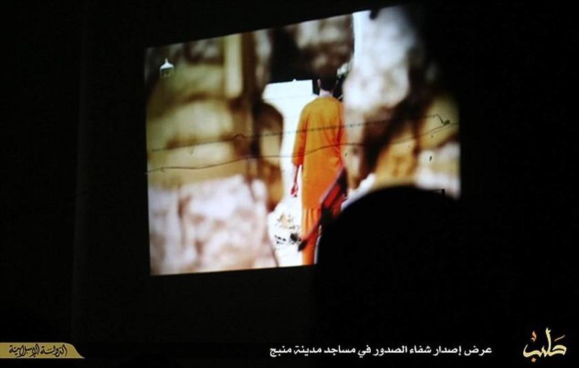 Σοκ: Τα βίντεο των εκτελέσεων του ΙΚ τώρα και στη μεγάλη οθόνη (pics)