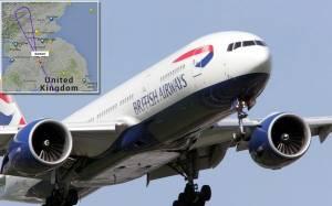Συναγερμός σε πτήση της British Airways – Σήμα κινδύνου εξέπεμψε ο πιλότος