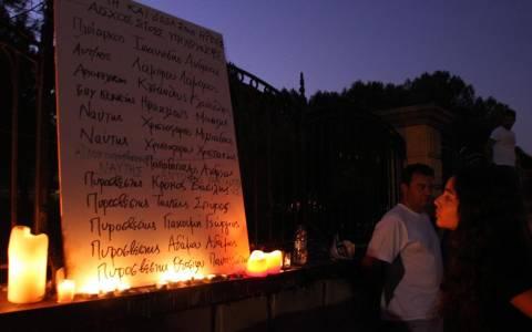 Υπόθεση έκρηξης στο Μαρί: Διαμαρτυρίες για απονομή χάριτος στον πρώην υπουργό Άμυνας