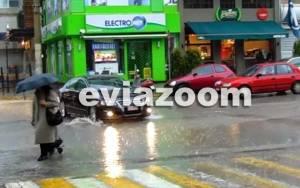 Προβλήματα από την έντονη βροχόπτωση στην πόλη της Χαλκίδας (photos&video)