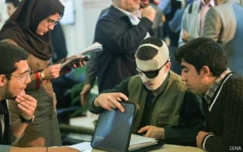 Ιράν: Οι Αρχές τύφλωσαν κρατούμενο για επίθεση με οξύ σε συμπατριώτη του