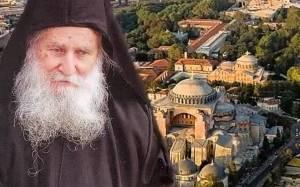 Προφητεία του Γέροντα Ιωσήφ του Βατοπεδινού: H Τουρκία θα επιτεθεί στην Ελλάδα (vid)