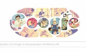 Παγκόσμια Ημέρα της Γυναίκας: Η Google τιμάει το ωραίο φύλο (video)