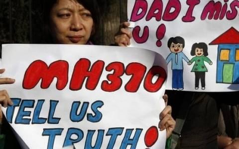 Μαλαισία: Δεν υπήρξε τεχνικό πρόβλημα στην πτήση ΜΗ370 σύμφωνα με έκθεση