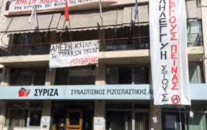 Έληξε η κατάληψη στα γραφεία του ΣΥΡΙΖΑ-Η στιγμή της εισβολής των αντιεξουσιαστών