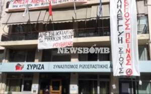 Έληξε η κατάληψη στα γραφεία του ΣΥΡΙΖΑ