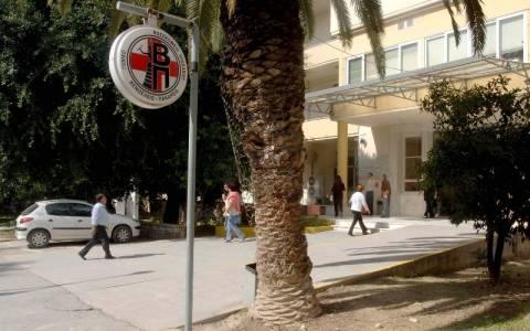 Ηράκλειο: Περίεργη διάρρηξη στο Βενιζέλειο Νοσοκομείο