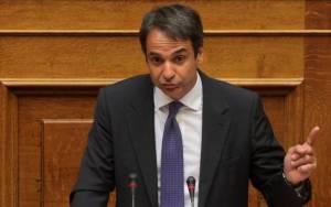 Κυρ. Μητσοτάκης: «Θέμα ηγεσίας μπορεί να τεθεί ανά πάσα στιγμή»