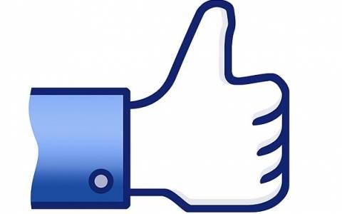 Γιατί το Facebook αρχίζει να... διαγράφει likes;