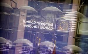 Πώς βλέπουν τα αμερικανικά Μέσα το κρίσιμο Eurogroup για την Ελλάδα