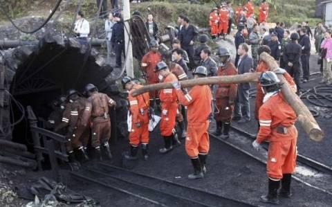 Ουκρανία: Συνελήφθη ο διευθυντής του ορυχείου όπου σκοτώθηκαν 34 άτομα