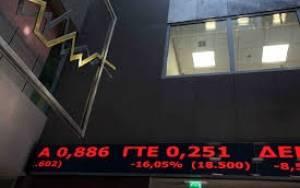 Στάση αναμονής και αγωνία στο Χρηματιστήριο
