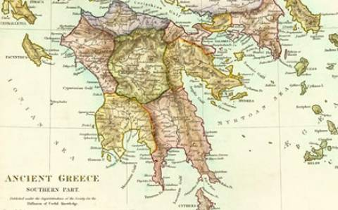 Σαν σήμερα υπογράφεται το Πρωτόκολλο με το οποίο η Ελλάδα αποκτά αυτονομία