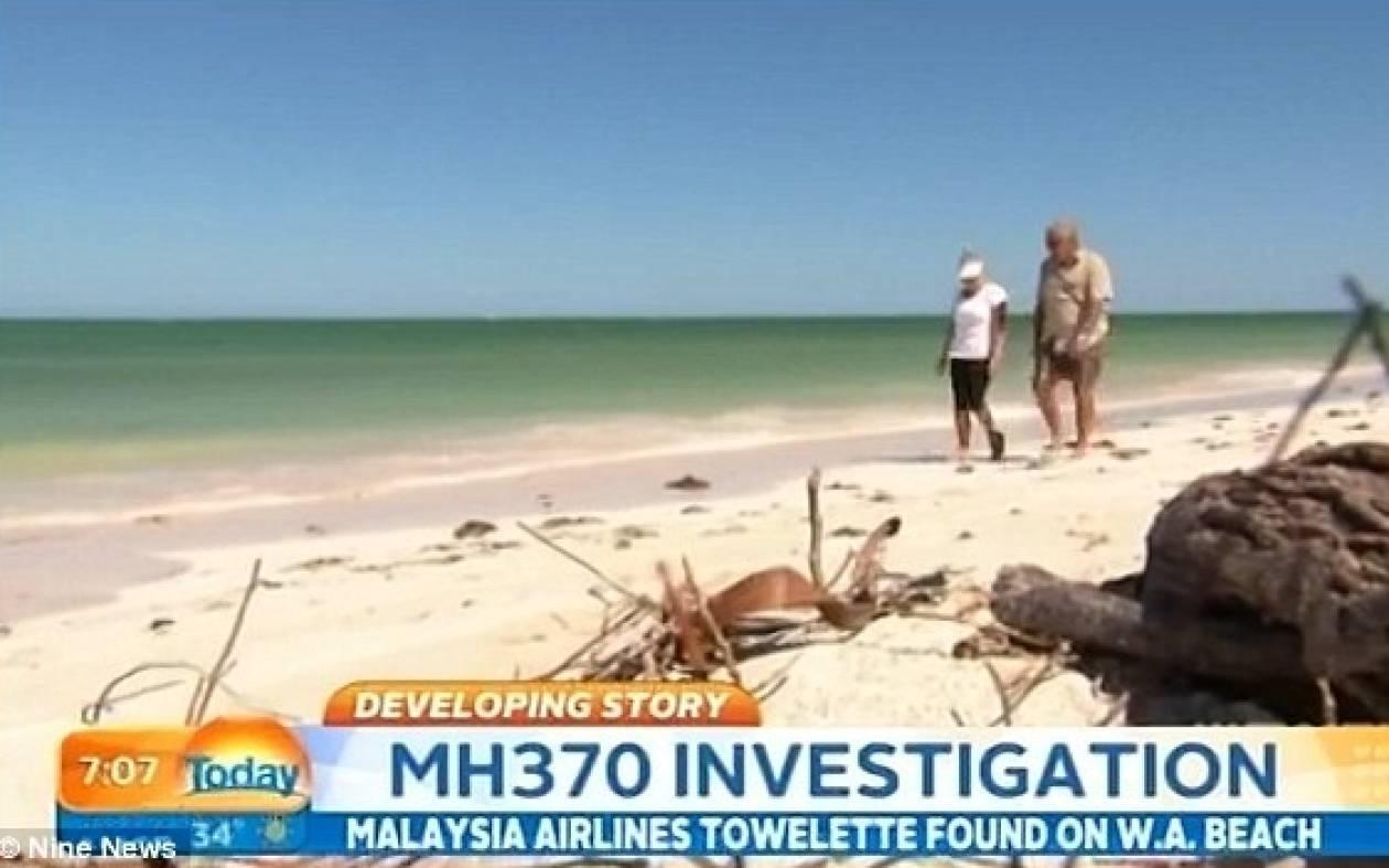 Ένα μαντήλι μπορεί να βοηθήσει στη λύση του μυστηρίου της πτήσης MH370;