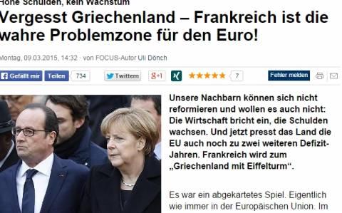 Focus: Η Γαλλία γίνεται η Ελλάδα με τον Πύργο του Άιφελ