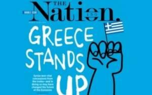 Αστρολογική επικαιρότητα 10/3: Η ελληνική σημαία στο εξώφυλλο του «The Nation»