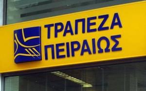 PASAL Development: Διευκρινίσεις για συμφωνία με Τράπεζα Πειραιώς