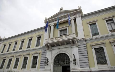 Η Λούκα Κατσέλη οδεύει προς την προεδρία της Εθνικής Τράπεζας
