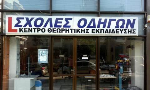 Θεσσαλονίκη: Κατάληψη στη διεύθυνση μεταφορών από εκπαιδευτές σχολών οδηγών